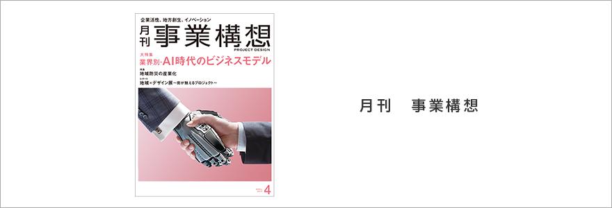 20170314media_m