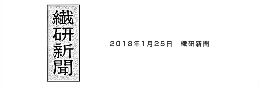 20180125_media