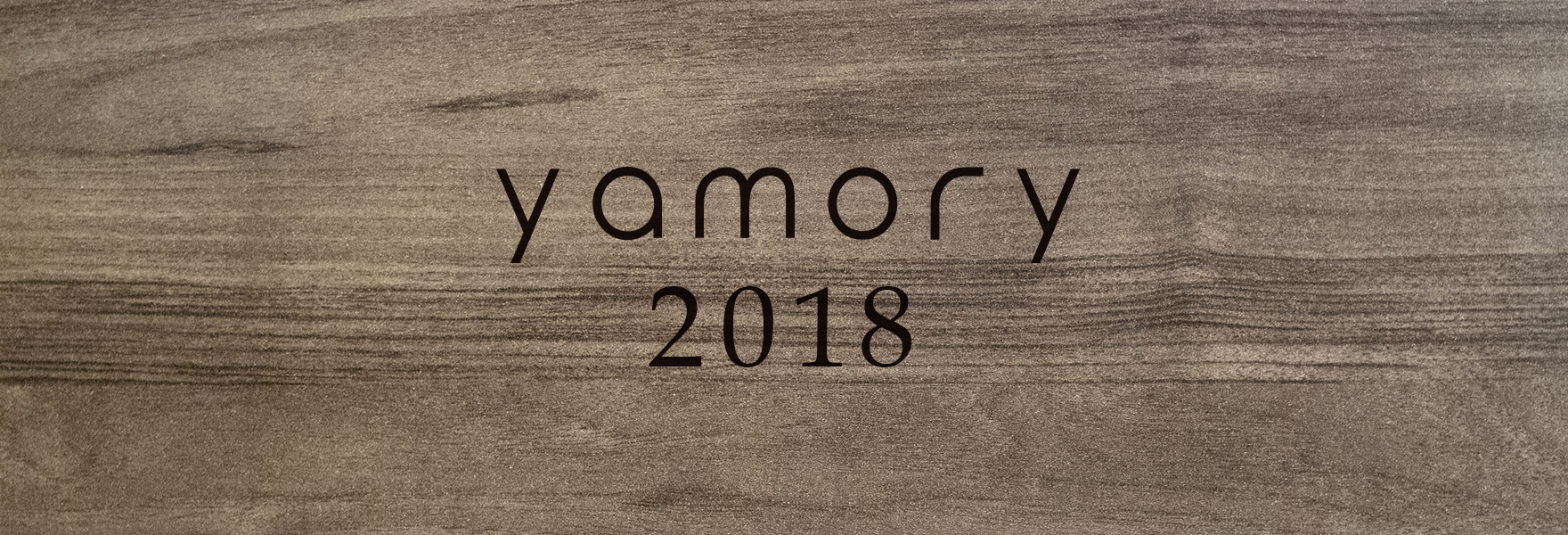 yamory2018b